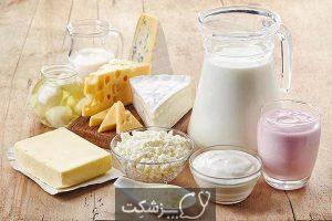 حساسیت به شیر | پزشکت