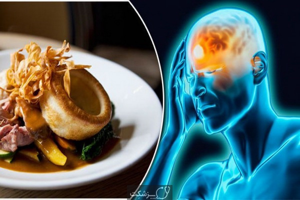 رژیم غذایی برای سردردهای میگرن | پزشکت