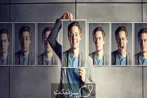 تغییر شخصیت | پزشکت