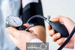 شلی تراپی | پزشکت