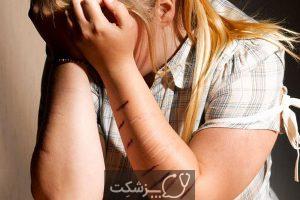 راهکارهای مقابله با خودآزاری   پزشکت