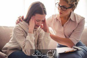 رفتار درمانی | پزشکت