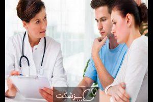 بیماری هانتینگتون | پزشکت