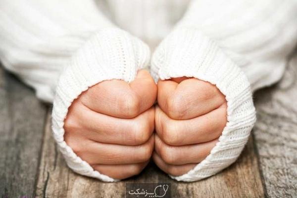 شایع ترین علت سرد شدن دست و پا | پزشکت