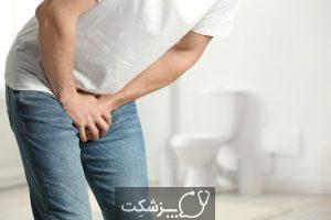 شایع ترین بیماری های دستگاه تناسلی مردان | پزشکت