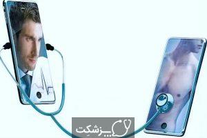 اهمیت مشاوره آنلاین در پیشگیری بیماری قلبی | پزشکت