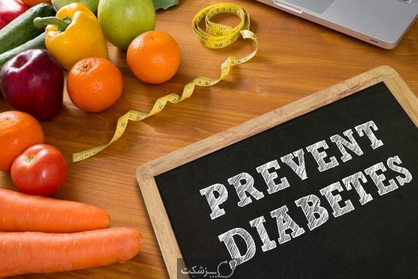 یک راهکار کاهش خطر دیابت نوع 2 | پزشکت
