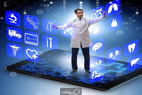 اهمیت مشاوره آنلاین در بیماران پیوندی | پزشکت