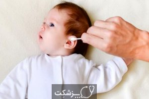 عفونت گوش در کودکان | پزشکت