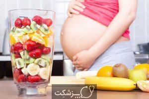 صبحانه در بارداری | پزشکت