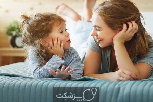 اعتماد به نفس، زندگی کودک را به طرز خارق العاده ای نجات می دهد. | پزشکت