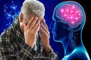 کاهش میزان شیوع دمانس | پزشکت