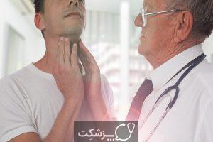 هایپرپاراتیروئیدیسم | پزشکت