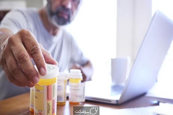 زندگی با نارسایی قلبی | پزشکت