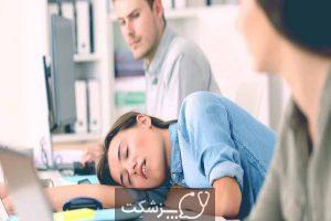 شایع ترین اختلالات خواب | پزشکت