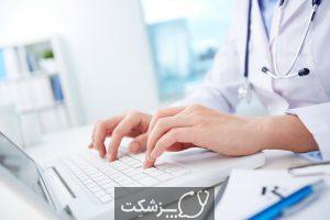 مشاوره آنلاین در مدیریت زخم مزمن | پزشکت