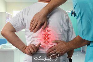 آسیب نخاعی | پزشکت