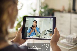 فواید مشاوره آنلاین در معلولین | پزشکت