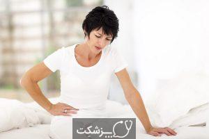 خطر نادیده گرفتن علائم سرطان تخمدان | پزشکت
