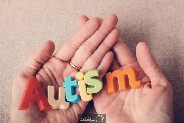 تأثیر رنگ در کودکان اوتیسم | پزشکت