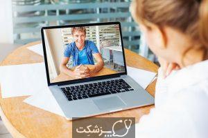 مشاوره آنلاین در فرزندپروری موفق | پزشکت