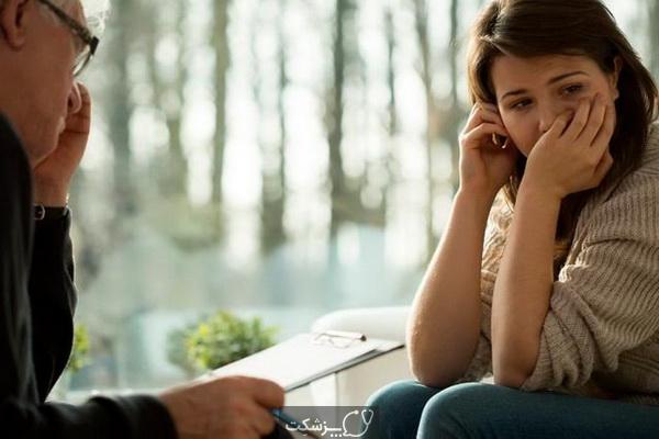 مشاوره آنلاین در اختلالات اضطرابی | پزشکت