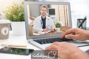اصلاح رژیم غذایی با مشاوره آنلاین | پزشکت