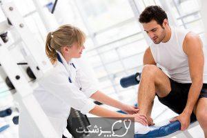آسیب های ورزشی و توانبخشی | پزشکت