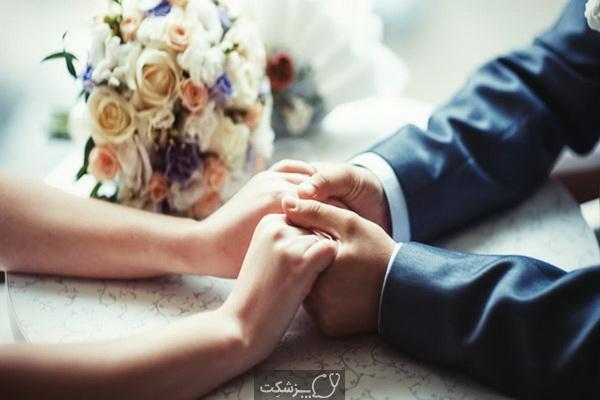 مشاوره قبل از ازدواج | پزشکت