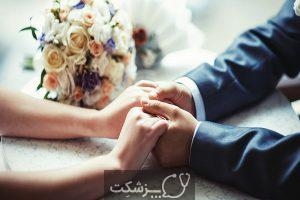 مشاوره آنلاین ازدواج | پزشکت