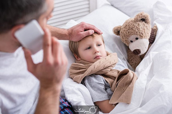 والدین مراقب علائم کودکان باشند. | پزشکت