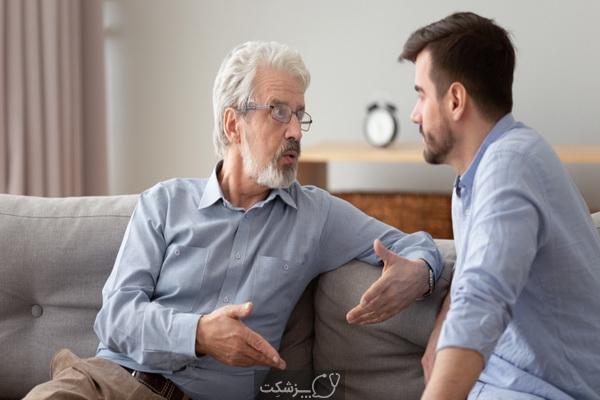 آیا صحبت کردن باعث انتقال کرونا می شود؟ | پزشکت