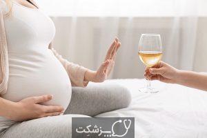 عوارض مصرف الکل در بارداری | پزشکت