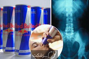 عوارض نوشیدنی های انرژی زا در نوجوانان   پزشکت