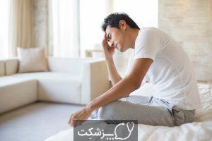 به روانپزشک مراجعه کنم یا روانشناس؟ | پزشکت