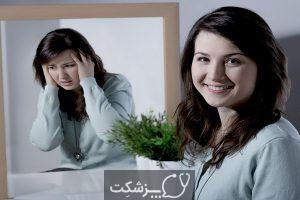 علت لبخند افسردگی | پزشکت