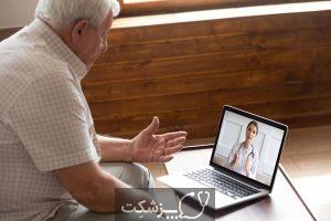 اهمیت مشاوره آنلاین در بیماران دیابتی چیست؟ | پزشکت