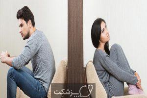 زندگی مجردی متاهل ها | پزشکت