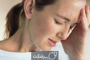 درمان سردرد های میگرنی | پزشکت