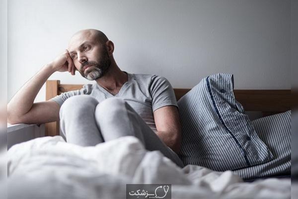 استرس جنسی | پزشکت