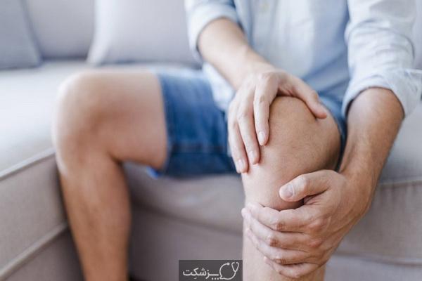 راه های تسکین درد زانو | پزشکت