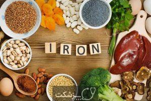 فواید آهن برای کودکان | پزشکت