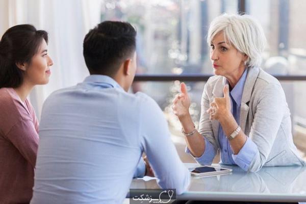 چه زمانی مشاوران، طلاق را توصیه میکنند؟