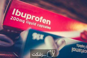 مصرف ایبوپروفن در دوران کروناویروس | پزشکت