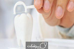 چگونه نخ دندان بکشیم؟ | پزشکت