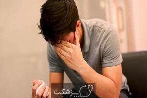 سرطان غدد بزاقی | پزشکت