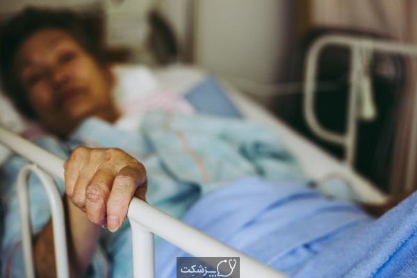 درمان های خانگی برای زخم بستر | پزشکت