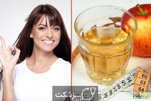 فواید سرکه سیب در زنان | پزشکت