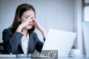شایع ترین علت های نازایی | پزشکت