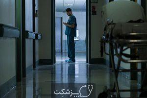 حفظ سلامتی هنگام کار در شیفت شب | پزشکت